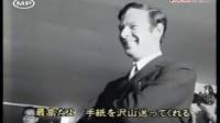绝版珍藏:Beatles(披头士乐队)1966日本演唱会记者招待会