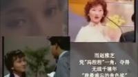 赵雅芝艺术人生30年