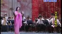 河北梆子——名段演唱会2007 河北梆子 第1张