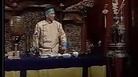 宰相刘罗锅(第1集)——赢媳妇 中状元