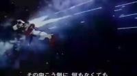 UC0153机动战士高达Gundam V 02
