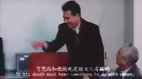 横冲直撞火凤凰 a