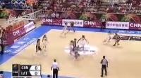 8月5日 钻石杯季军赛 中国女篮vs拉脱维亚 第一节