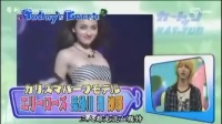 20071121 Cartoon KAT-TUNエリーローズ 「長谷川潤 紗耶」