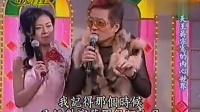 名人高峰会吴宗宪