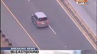 警察高速公路追捕疯狂女子