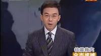 四川汶川地震死亡人数上升到28881人