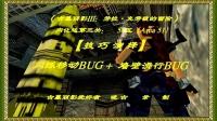 古墓丽影III:内化达第三关【技巧演绎】