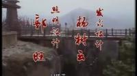 唐明皇38