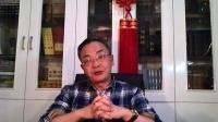 孟小春讲老子大智慧修身之道(3)