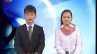 北大电视台第八日记者报道第三期
