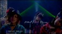 [PV]「抱きしめて 抱きしめて」Berryz工房