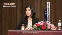 【口译精品素材】美女翻译张璐北二外讲座(珍贵视频)