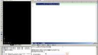 autolisp 入门视频教程 标准程序开发格式讲解