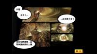 魂斗士-1胡杨客栈