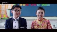 时光机影像--深圳婚礼跟拍--《我们是 幼儿园同学》