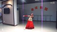 武汉【灵溪舞蹈】肚皮舞《男孩女孩》分解二