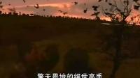 覆雨翻云[国语]_01