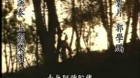 H-济公[游本昌 1985]-01