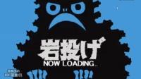 奥特曼空想特摄系列娱乐解说第五期【完结】