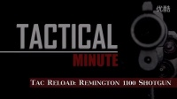 Shotgun_ Remington 1100 Tactical Reload