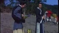 港台绝版神话片:蚌精{国语}_标清