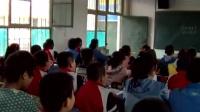 小学语文 真理诞生在一百个问题之后 白晓平 冯原中心校