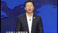 茶叶微信营销方案部落微信加海量好友 (11)