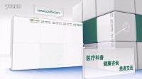 """人参皂苷Rh2-人参抗癌""""功臣""""-【ca39抗癌健康网】"""