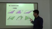 2014年六年级几何专题训练第四讲-曲线形面积