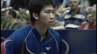2007第49届世乒赛男单41波尔vs柳承敏_乒乓球比赛视频