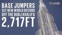 【猴子派】828米迪拜高塔双人定点跳伞 牛人打破世界纪录