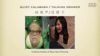 Learn a Chinese Phrase#53: Quiet Calabash - Talking Drawer'