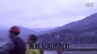 六省一市自驾游(4) 【从陕西旬阳、经白河县进入湖北郧阳】