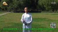 混元炮捶32三十二式教学-32炮教材介绍