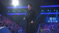 【拍客】2014《最美和声》萧敬腾录制现场帅气展歌喉秀舞姿