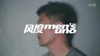 《风度men's uno》2014年5月十周年纪念刊 封面人物余文乐