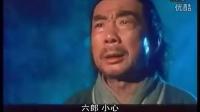 中国拍过鬼片的男演员