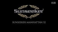 英国游艇 圣汐游艇 Sunseeker Manhattan 52