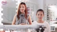 妍诗美彩妆教程之4——Akimi老师教你打造时尚party妆