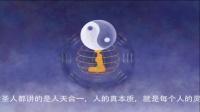 23-4第二十三集《西游记金丹揭秘》