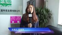 2014北京科技周系列报道:新型抑菌防辐射材料