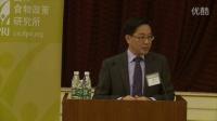 全球粮食政策报告发布会问答环节_2014.3.24北京