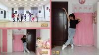 【福小靓】七朵 - 落花情 镜面放慢分段舞蹈教学