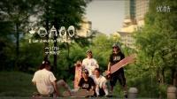 BS Cross Step to 360 Step [新浪微博:LongboardSpot] [长板中国×Koin]