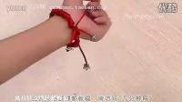 佛珠手链金刚结手工编绳编织视频教程-转运结手链