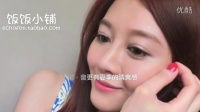 Summer nude makeup look 2014.5 陳沛靖 Arial Chen 夏日輕裸妝