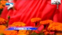 湖北卫视《大王小王》20140527 80后在奋斗乌兰托娅[高清版]