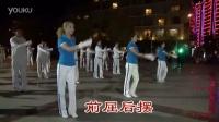 佳木斯快乐舞第五套11节操(第四节-腰腹运动)