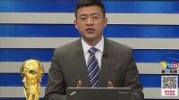 进口车暴利:300万宝马国外最多80万! 中国教育电视台 20140604